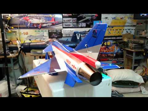 Air Epic / Banana Hobby J-10  control surface demo By: RCINFORMER