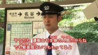 getlinkyoutube.com-発見!こうべおしごと調査隊-神戸市営地下鉄のおしごと