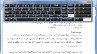 getlinkyoutube.com-تعلم وورد 2007 الدرس الرابع التحديد والتحرير بهيج