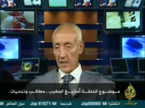 مباشر مع. أحمد الدغرني..أمازيغ المغرب والتحديات