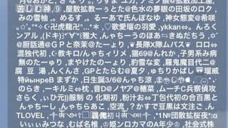 getlinkyoutube.com-【LINE】王衆αPV
