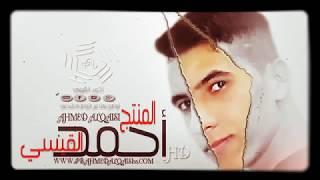getlinkyoutube.com-حيدر العابدي // هيه دنيه الخلتك تنساني