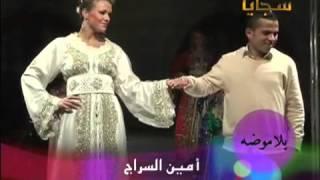 getlinkyoutube.com-Issam Balalioui - Amine Seraj - Meriem Ben Blida @ Passion for Caftan 29-01-201