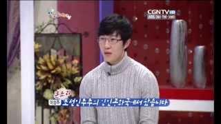 getlinkyoutube.com-반갑습네다. 탈북자 이형석 출연