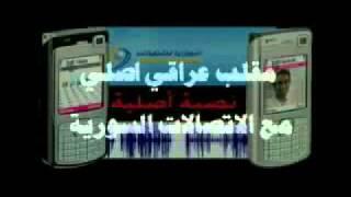 getlinkyoutube.com-عراقي يعمل مقلب على شركة الاتصالات السوريه  في سوريا.flv