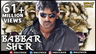 Babbar Sher Full Movie | Hindi Dubbed Movies 2018 Full Movie | Prabhas Movies | Action Movies width=