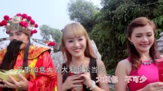 getlinkyoutube.com-咚咚锵锵接财神 「M-Girls 四个女生 2016 贺岁专辑 『年来了』」