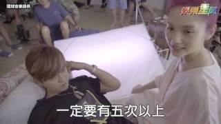 getlinkyoutube.com-'The Audience' MV BTS - Rainie Yang & Show Lo Kissing [ENG SUBBED]