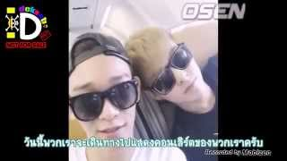 getlinkyoutube.com-[Thaisub] 140716 LG UPlus Box Self Camera - Xiumin & Chen