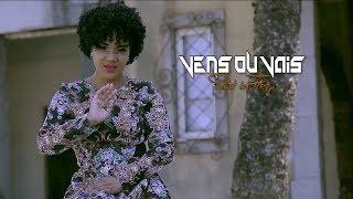 Katia Agy - Vens ou Vais   Official Video