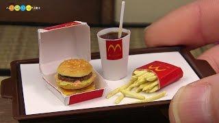 getlinkyoutube.com-DIY McDonald's Style Miniature Big Mac Meal (Fake food) マクドナルド風ミニチュアビッグマックセット作り