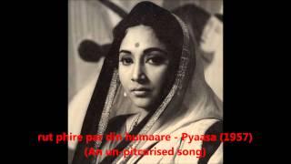 Geeta Dutt - Pyaasa (1957) - 'rut phire par din humaare' width=