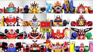 getlinkyoutube.com-Super Sentai DX Mechas TimeRanger-Toqger (2000-2014) スーパー戦隊 DXメカ タイムレンジャー - トッキュウジャー タイムロボ - トッキュウオー