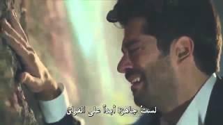 getlinkyoutube.com-اغنية مسلسل حب اعمى git git