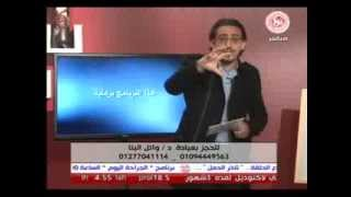 getlinkyoutube.com-اسباب الاجهاض (د وائل البنا )