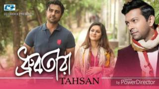 Drubotara by tahsan khan | mithila | Apurbo| bangla best music 2017
