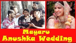 Mayaru 2 | 36Gadhiya | CG Comedy Video ||Chhattishgarhi Comedy छत्तीसगढ़ी कॉमेडी