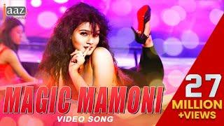 getlinkyoutube.com-Magic Mamoni | Mahiya Mahi | Om | Neha Kakkar | Savvy |  Agnee 2 Bengali Film 2015