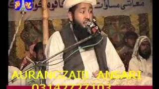 serat ul nabi (S.A.A.W) BY DR KHALID MAHMOOD SOOMRO ParT2.