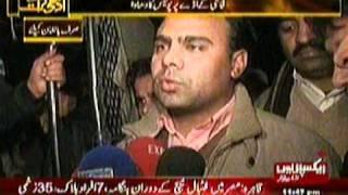 getlinkyoutube.com-Lahore me Londy bazi