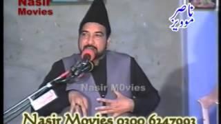getlinkyoutube.com-Allama Ali Nasir Talhara 4th and 5th Muharram 1434 Topic Tauheed