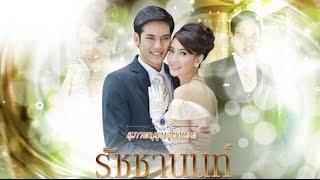 getlinkyoutube.com-(Vietsub)Khun Chai Rachanon Tập 1