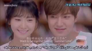 getlinkyoutube.com-المسلسل الكوري حب الصيف الحلقة 2 مترجم بالعربي