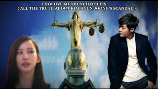 the truth behind KHJ SCANDAL & Miss choi's BUNCH OF LIES! ( PREVIEW )