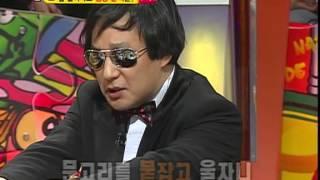getlinkyoutube.com-야심만만 - 신해철, 하하, 김C, 김흥국, 김태훈