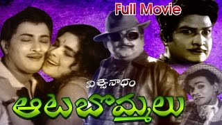 getlinkyoutube.com-Aata Bommalu Full Length Telugu Movie || DVD Rip..
