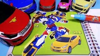 getlinkyoutube.com-헬로카봇 물놀이 색칠북과 카봇 장난감 CarBot Water Painting Book & toys