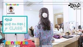 투니버스 [김구라 김동현의 김부자쇼] 뒷이야기 Ep.05 : 남다른 부자 프렌드 CLASS