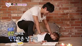 【TVPP】Hong Jin Young - Thai Massage, 홍진영 - 부부인데 뭐 어때요~? 물컹물컹 타이 마사지 @ We Got Married