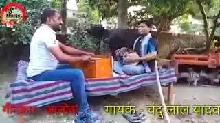Khetwa to khay gayla sadwa song / Vijay Yadav