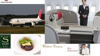 getlinkyoutube.com-Japan Airlines First Class / 'JAL SUITE' : Tokyo - Chicago