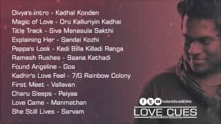 Love Cues | Yuvan Shankar Raja | Jukebox | IndianMovieBGMs