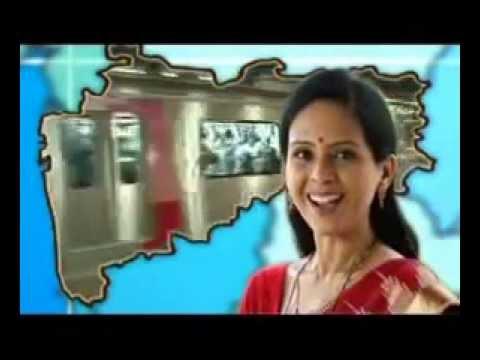 Maharashtra Maza