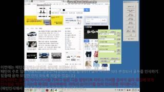 getlinkyoutube.com-1-2 지존매크로 익스트림 인식점, 패턴, 범위 설정방법