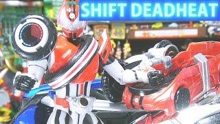 getlinkyoutube.com-よみがえる仮面ライダードライブ DX SHIFT CAR シフトデッドヒートセット DEAD HEAT SET