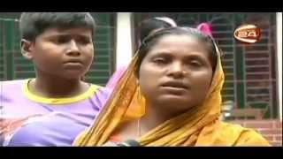 getlinkyoutube.com-ছেলে দিয়ে মা কে যৌন নির্যাতন । প্রতিবাদে করায় গুলি করে ৪ জন হত্যা