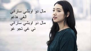 getlinkyoutube.com-اغنية من مسلسل انت جميلة كيفية النطق