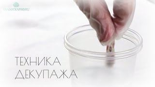 getlinkyoutube.com-Техника декупажа на ногтях