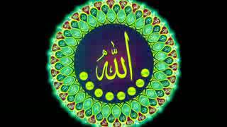 Best Urdu Hamd Islamic Song In Urdu Hindi.3gp