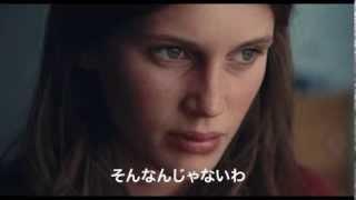 getlinkyoutube.com-フランス映画 『17歳』予告編