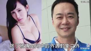 【台灣壹週刊】陳俊生聞女友內褲 卓苡瑄認是Bitch