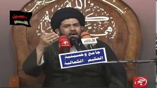 getlinkyoutube.com-نعي يقطع انياط القلب - السيد محمد الصافي