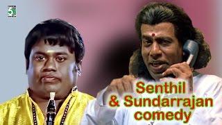 getlinkyoutube.com-Amman Kovil Vasalile Senthil Comedy | Ramarajan | Sangeetha | Sundararajan