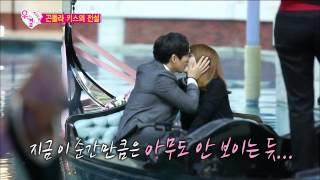 getlinkyoutube.com-[HOT] We Got Married 4 우리 결혼했어요4 - JinYoung♥Min first KISS 20141227