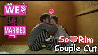getlinkyoutube.com-[We got Married4] 우리 결혼했어요 - Jaelim, strong kiss! 재림, 윗몸 일으키기 하며 박력 뽀뽀! 20150509