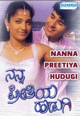 Nanna Preetiya Hudugi